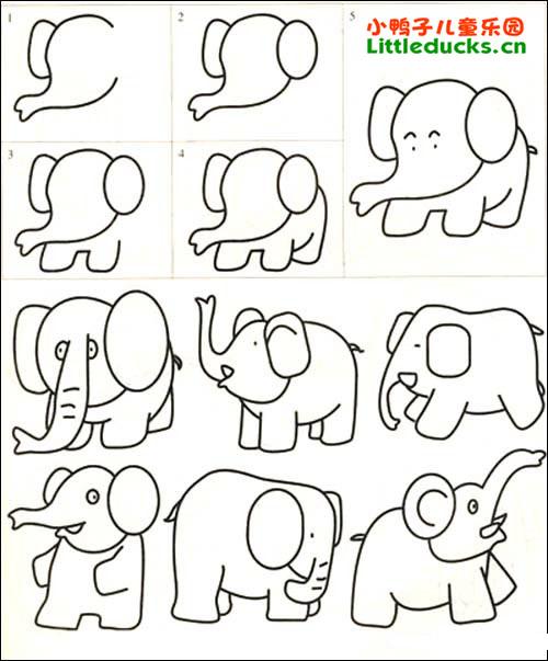 儿童简笔画教程:大象简笔画画法