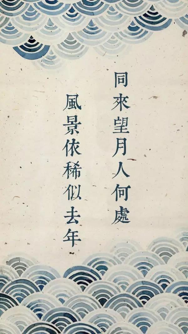 中秋5.jpg