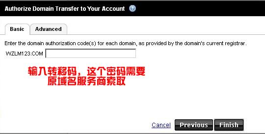 国内com域名转移到Godaddy的图文教程13.jpg