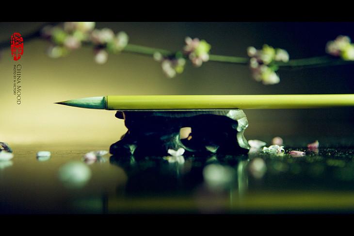 China-mood-34.jpg