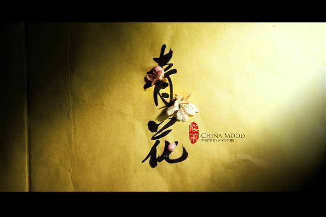 China-mood-20.jpg