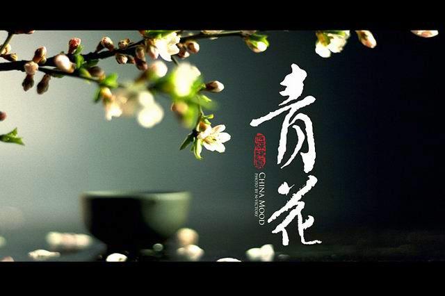 China-mood-15.jpg