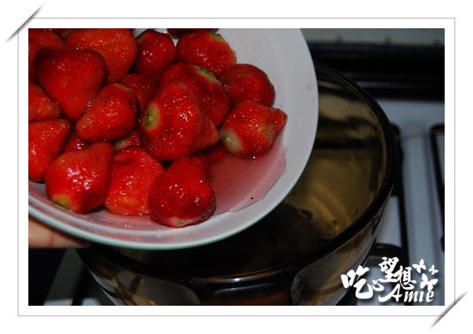 自制草莓酱3.jpg