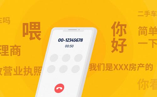 如何防范 3·15 晚会上曝光的人工智能骚扰电话?| 科普