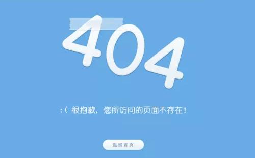 宝塔面板404页面不生效解决方案